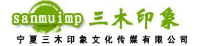 深圳市思铭yabo19传播有限公司